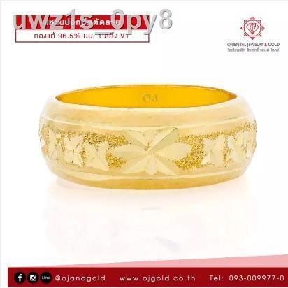 【ลดราคา】☾[ถูกที่สุด] OJ GOLD แหวนทองแท้นน. 1 สลึง 96.5% 3.8 กรัมขโมยมีดตัดลายขายได้มีใบหักแหวนทองแหวนทองคำแท้