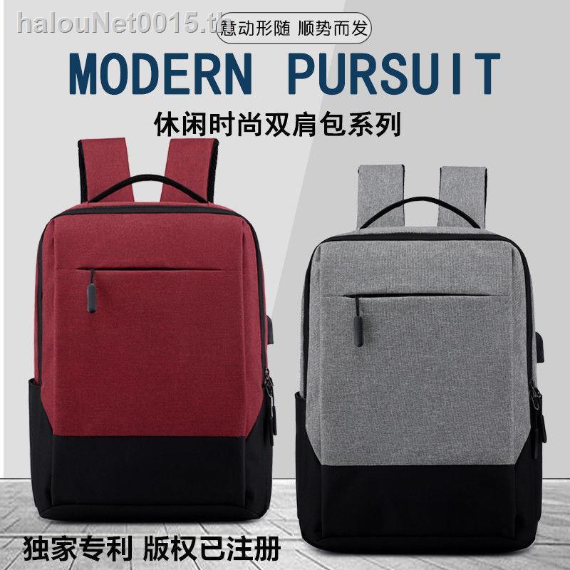 Portable✔▧▨กระเป๋าเป้ชายและหญิงพร้อมกระเป๋าคอมพิวเตอร์ 16 นิ้วเดียวกันกระเป๋าเดินทางพักผ่อนนักเรียนวิทยาลัยมัธยมต้นนักเรียนมัธยมต้นกระเป๋าเบาและกันน้ำ