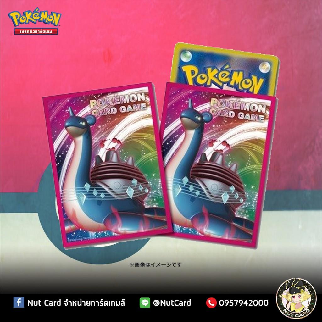 [Pokemon] CARD SLEEVES LAPRAS GIGANTAMAX POKEMON TCG JAPAN