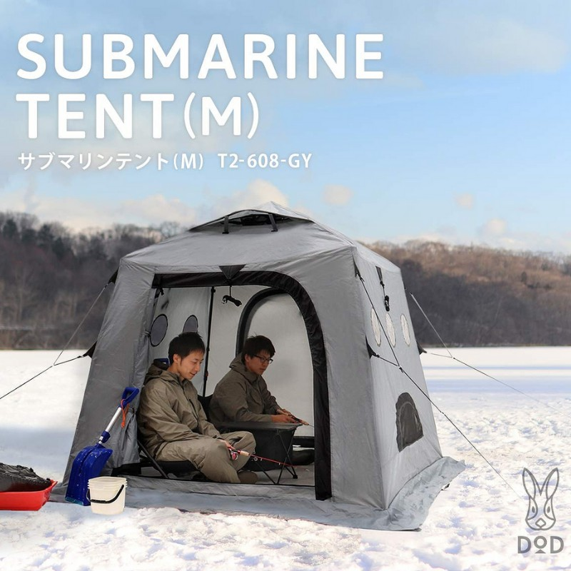 DOD - เต้นท T2-608-GY [SUBMARINE TENT ( M ) GY]  20093002