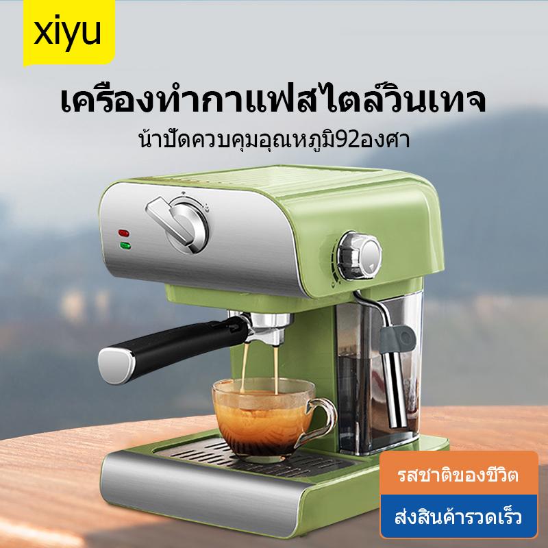 เครื่องชงกาแฟ เครื่องชงกาแฟเอสเพรสโซ เครื่องทำกาแฟขนาดเล็ก เครื่องทำกาแฟกึ่งอัตโนมติ Coffee maker เครื่องชงกาแฟสไตล์ย้อน