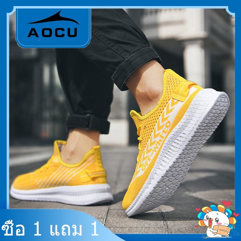 รองเท้าคัชชู ผชAOCUซื้อ 1 แถม 1รองเท้าผ้าใบผญรองเท้ากีฬาแบบทอบินได้รองเท้าผู้ชายแฟชั่นระบายอากาศสไตล์เกาหลีอินเทรนด์รองเ