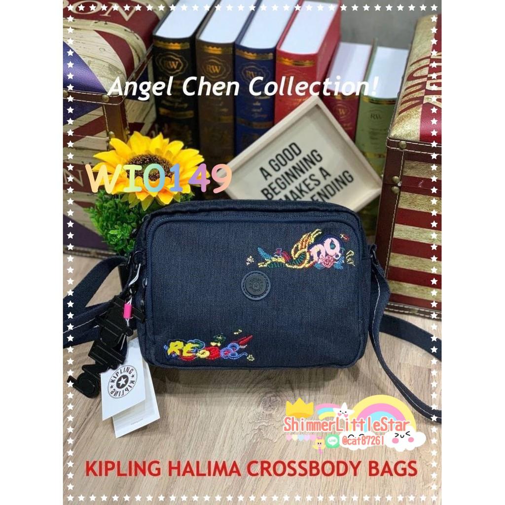 KIPLING HALIMA CROSSBODY BAGS กระเป๋าสะพายรุ่น Halima