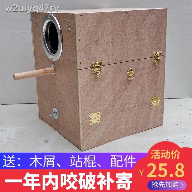 พร้อมส่ง✽กล่องเพาะพันธุ์นกแก้วแนวตั้งขนาดเล็กและขนาดกลางรังนกผิวเสือ Xuanfeng กล่องรังเพาะพันธุ์ดวงอาทิตย์ขนาดเล็ก