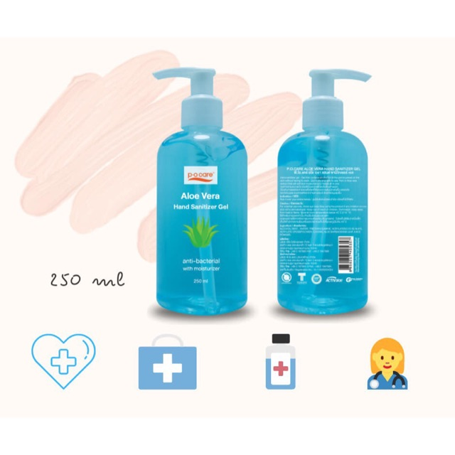ถูกสุด ราคาทุน พร้อมส่ง‼️ P.O. Care Aloe Vera Hand Gel  Alcohol เจลล้างมือ