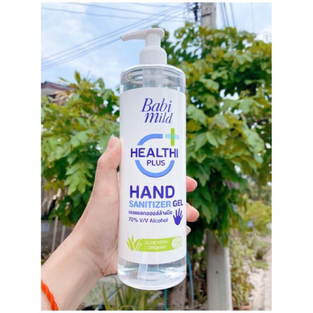 เจลล้างมือเด็กใช้ได้ Baby Mild