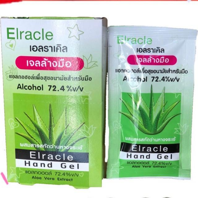เจลล้างมือ แบบซอง แอลกอฮอล์ 72.4% แบบซอง 20 ml. Elracle Hand Gel สูตรผสมอโรเวล่า