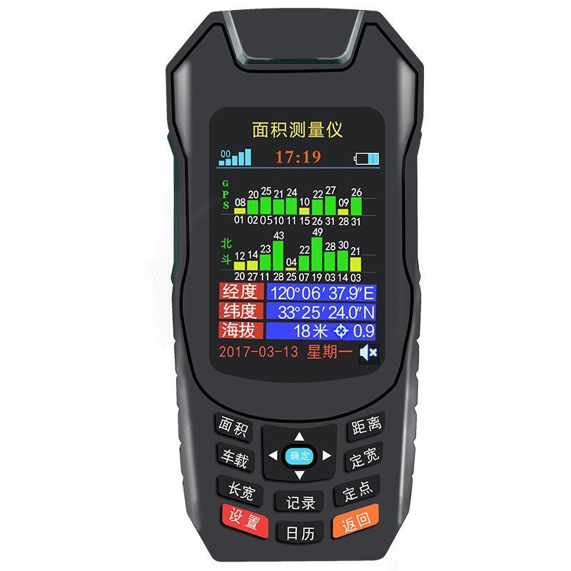MAG เครื่องมือวัดหลายเอเคอร์ความแม่นยำสูงแบบใช้มือถือ GPS เครื่องมือวัดพื้นที่เครื่องเกี่ยวนวดเครื่องมือวัดพื้นที่เพาะปล