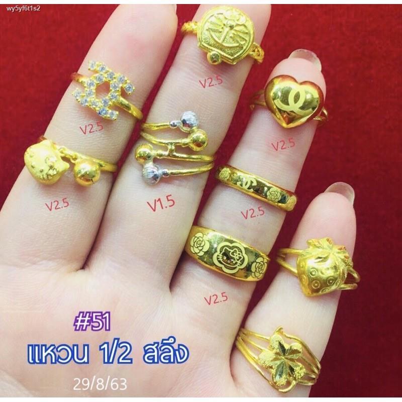 ราคาต่ำสุด❅☬◘[ผ่อน 0% 10 เดือน] แหวนทองแท้ 96.5%  น้ำหนัก 1/2 สลึง พร้อมใบรับประกัน