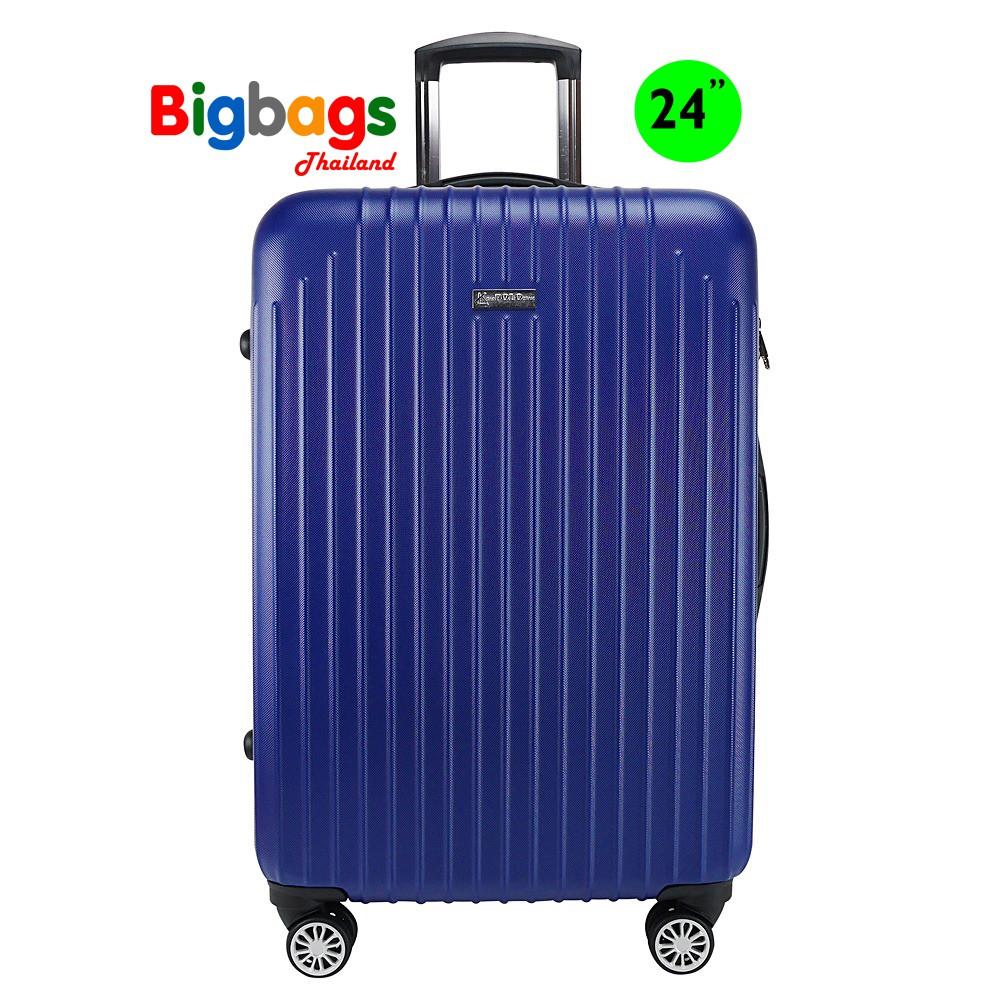 กระเป๋าเดินทาง 24 นิ้ว 8 ล้อ 360° รุ่น ABS7707 (Blue)