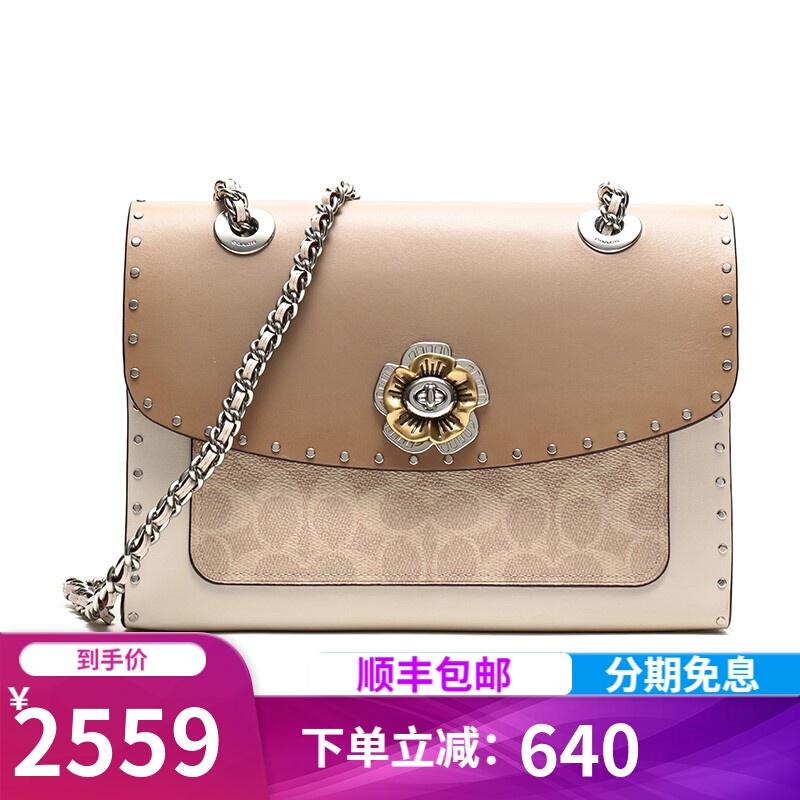 กระเป๋าผู้หญิง.COACH  สุภาพสตรีโลโก้คลาสสิกเคลือบใบผ้าหนัง Camellia กระเป๋าสะพาย Messenger ได้ 967