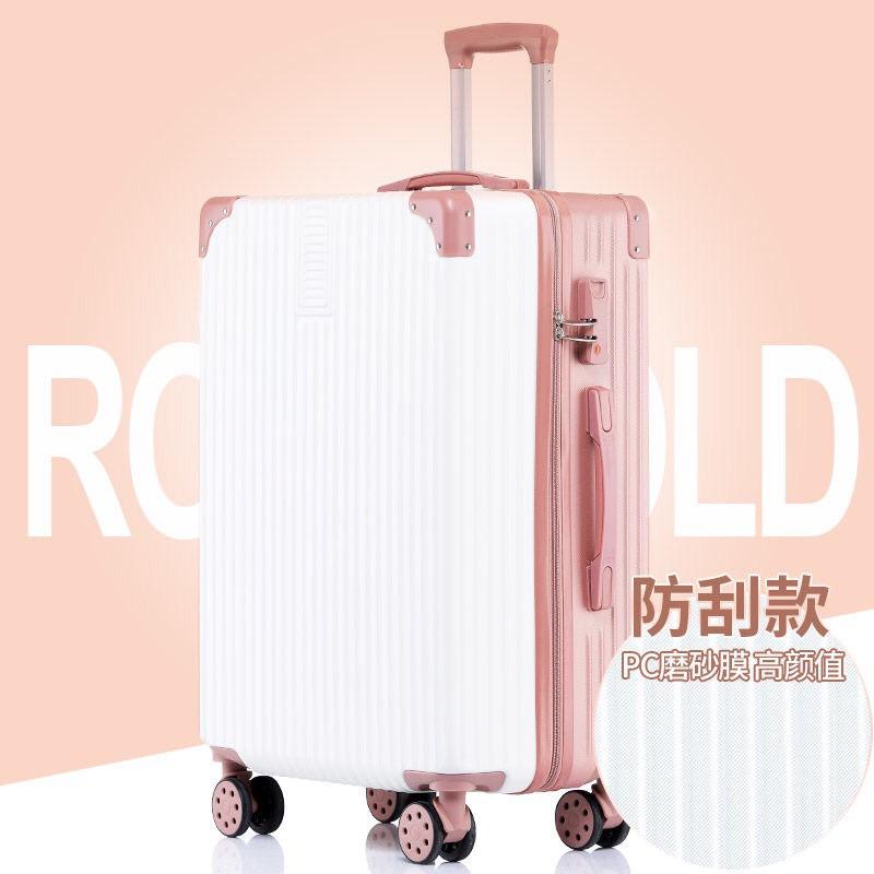 กระเป๋าเดินทาง กระเป๋าล้อลาก กระเป๋าเดินทาง ไซส์24นิ้ว เนื้อABS+PC พร้อมส่ง