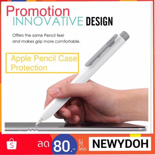 [ล้างสต็อก] Apple pencil case รุ่นที่ 1 และ รุ่นที่ 2 กดใช้กดเก็บได้