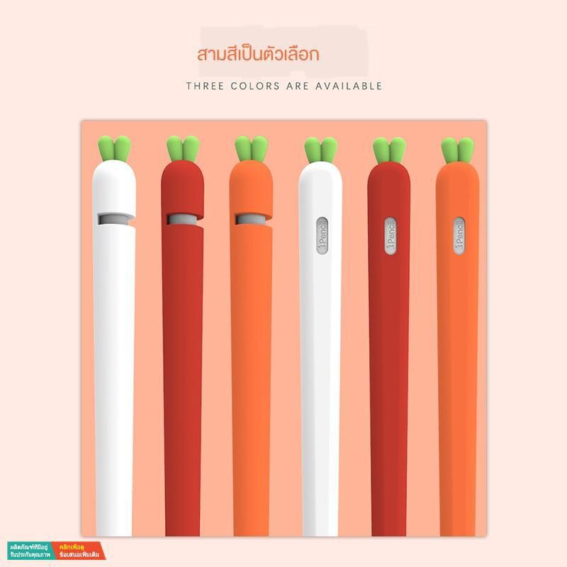 พร้อมส่ง[ส่งซอฟต์แวร์] Apple pencil protective cover 2nd generation 1st nib pen ipad2020 stylus accessories silicone ca