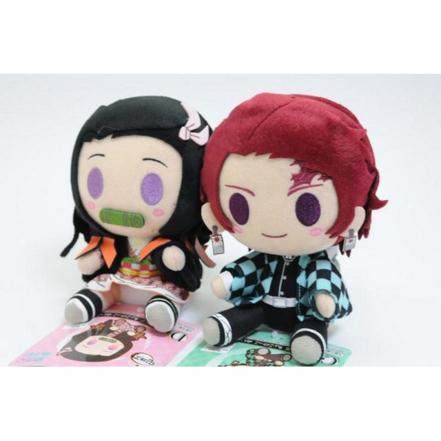 Demon Slayer Ichiban Kuji Plush doll C Tanjiro D Nezuko Set Kimetsu no Yaiba