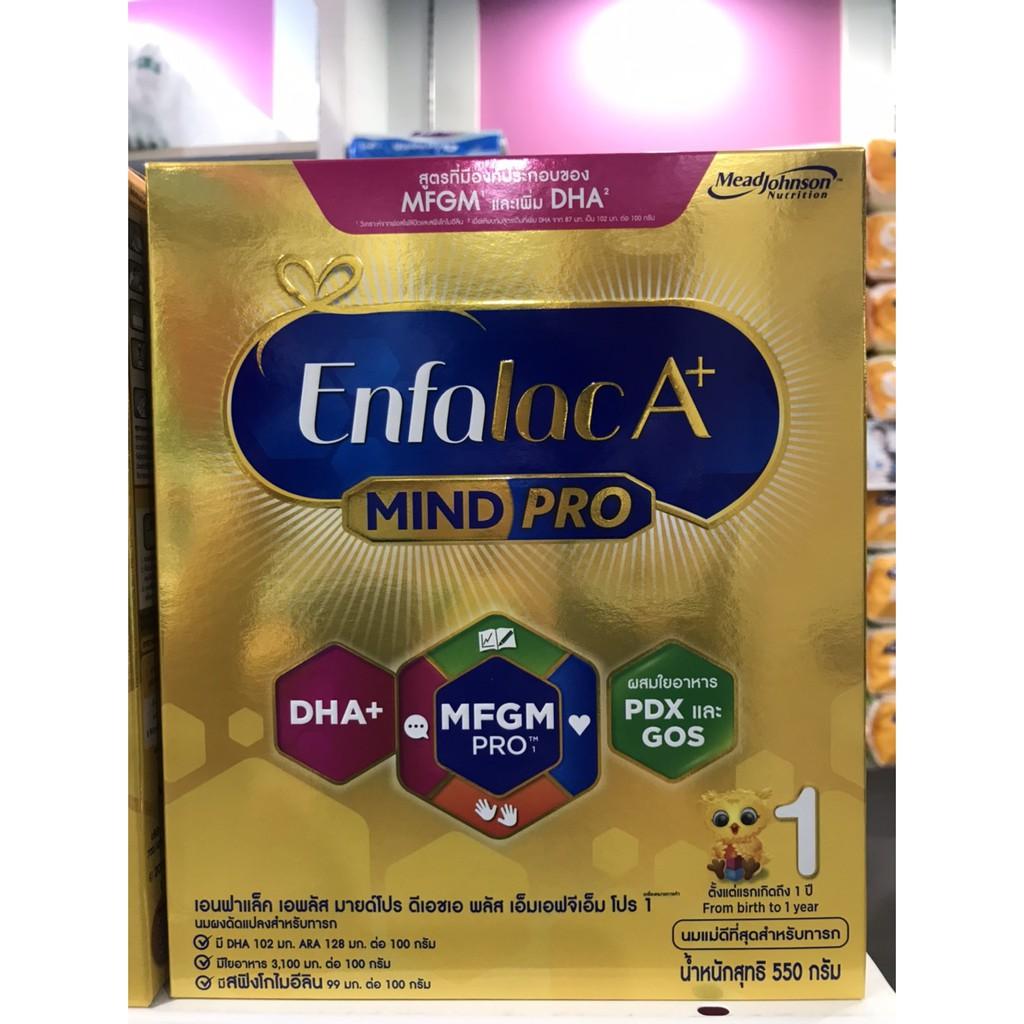 พร้อมส่ง Enfalac A+ 360 Mind Pro สูตร 1 นมผงขนาด 550 กรัม ของแท้ หมดอายุ 2021-08-19
