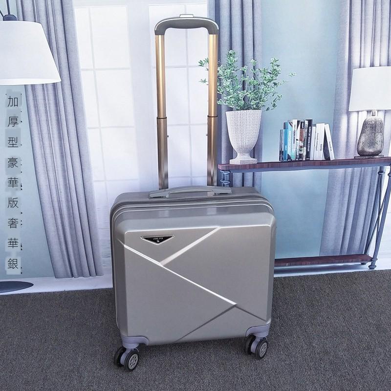 กระเป๋าเดินทางล้อลากขนาด 18 นิ้ว 20 นิ้วสําหรับเด็ก 18 นิ้ว