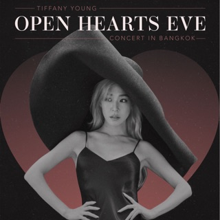 Tiffany Young Open Hearts Eve