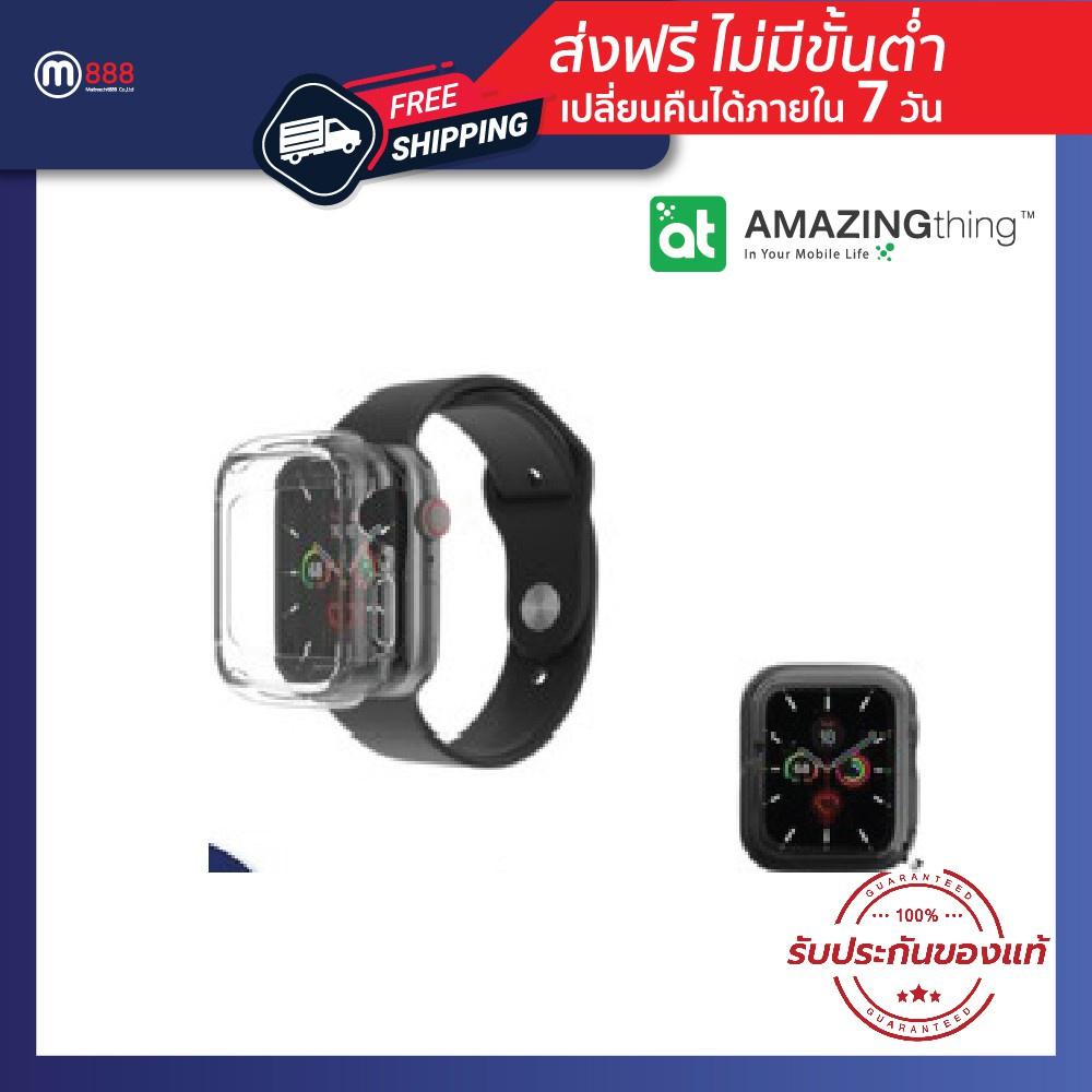 ►┅AMAZINGthing AppleWatch Series SE/6/5/4เคส applewatch Cover40/44Outre Drop-proofเคสนาฬิกาแอปเปิ้ลวอช อุปกรณ์เสริมนาฬิก