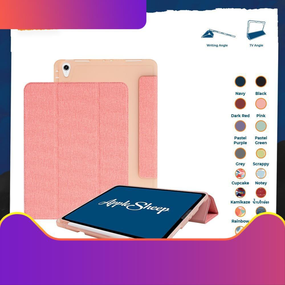 ❃เคสไอแพด Trifold สำหรับ iPad Pro 11 2018 มีที่เก็บปากกา Apple Pencil2 AppleSheep [สินค้าพร้อมส่งจากไทย]♣