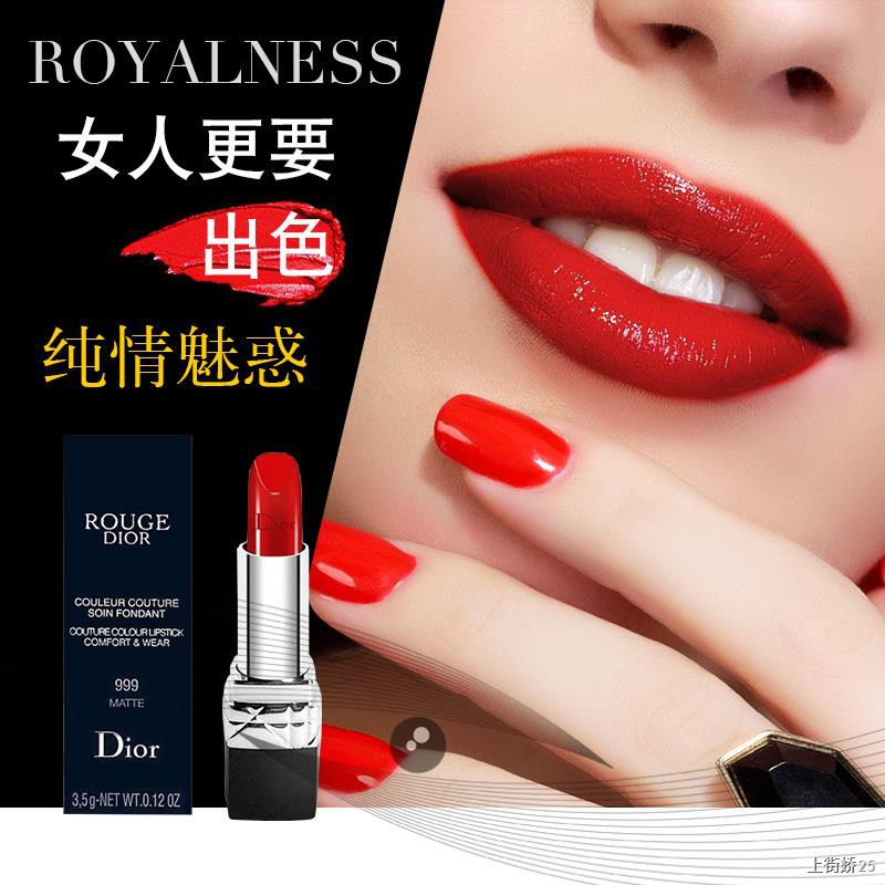 ✷☒big brand แท้ Dior /  999 # lipstick moisturizing matte 888 red flame blue gold หลอดดำ 520