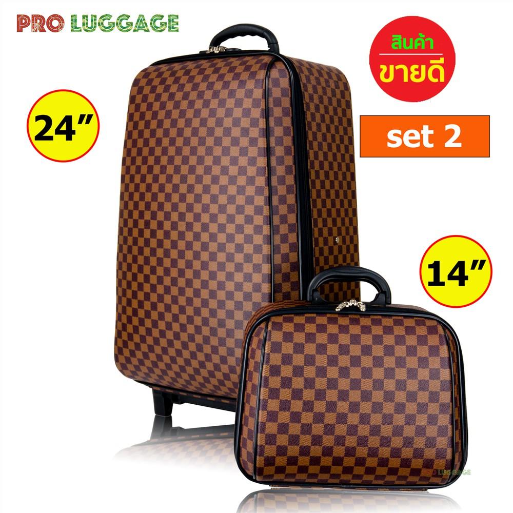 Polo กระเป๋าเดินทาง ล้อลากเซ็ทคู่24 นิ้ว/14 นิ้ว รุ่น New luxury 99324 (Brown)