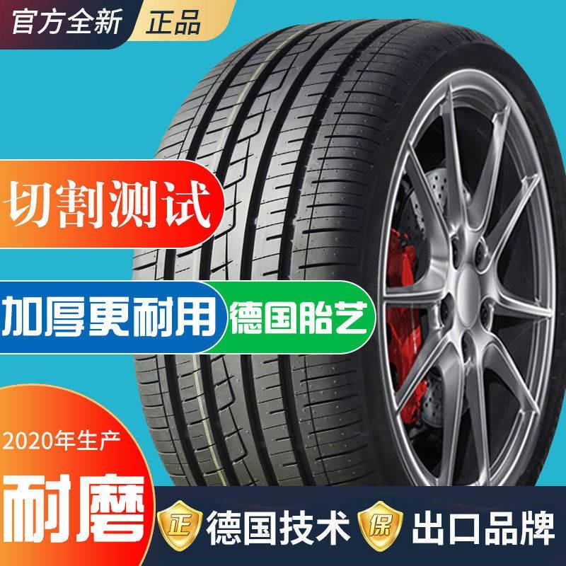 ยางรถยนต์ ยางรถยนต์ขอบ17 ▼ยางรถยนต์ 205/215/225/235/245/255/265/50/55/60 / 65R17R18R19R20❤