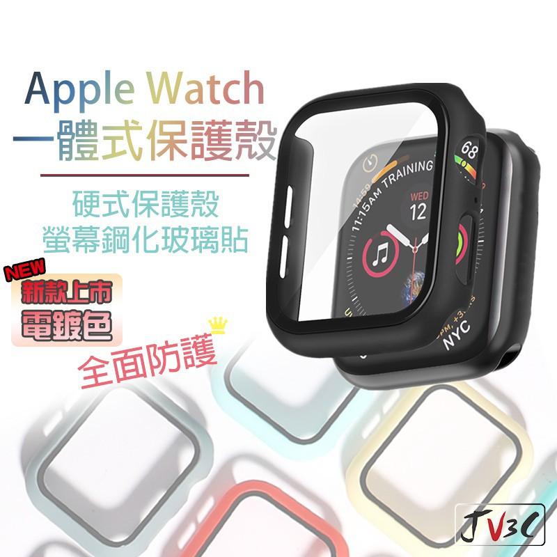เคสนาฬิกาข้อมือสําหรับ Apple Watch Case