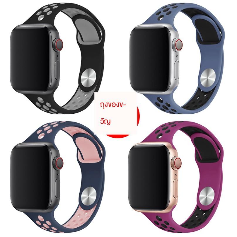【Apple Watch Strap】สายรัดข้อมือ iwatch6 ที่ใช้ได้ NIKE + applewatch สองสีสาย Apple watch iwatch5 / 4/3/2/1 อุปกรณ์เสร