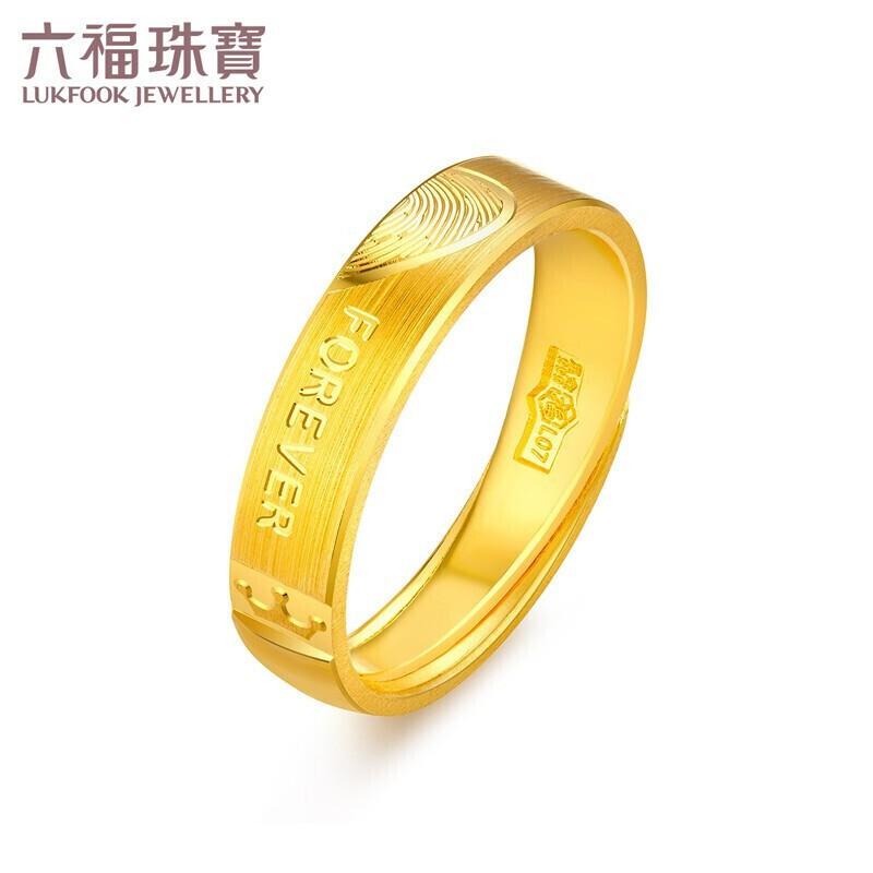 Fu เครื่องประดับ แหวนทองรักแหวนทองแหวนคู่แหวนผู้ชายแหวนสด การกำหนดราคา L07TBGR0004 ประมาณ7.31