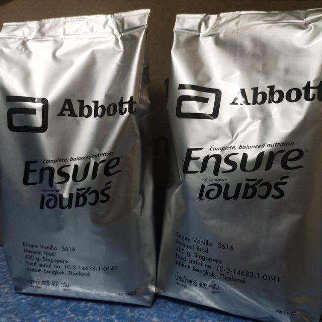 Ensure เอนชัวร์ ขนาดถุงเติม 400กรัมx 2ซอง EXP 5/4/2022
