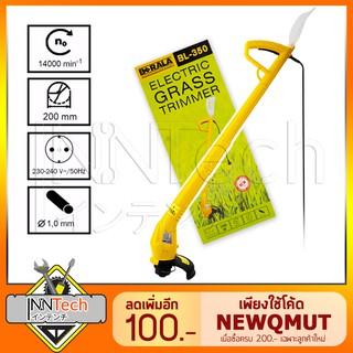 -ส่งฟรี-Berala เครื่องตัดหญ้า เล็มหญ้า แบบใช้เอ็น 350 วัตต์ กระทัดรัด ใช้งานง่าย