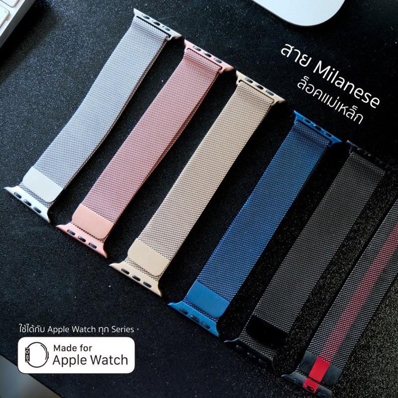 สาย applewatch สาย applewatch แท้ [พร้อมส่งราคาถูกที่สุด‼️]Apple สายนาฬิกาข้อมือ (รุ่น Apple Watch 38 มิลลิเมตร และ 42 ม