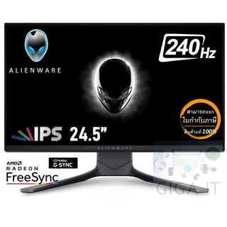 "⚡[SPCCB24ML คืน 10% สูงสุด 500] DELL Gaming Monitor AW2521HF Alienware 25"" IPS, FHD (DP, HDMI) 240Hz ประกัน 3 ปี"