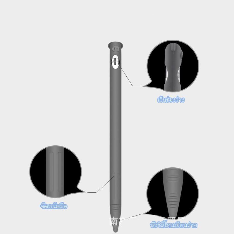 ✨ ✨ 🌻☑🔥พร้อมส่ง เคสปากกา เคส apple pencil Gen1 gen2 ปลอกปากกา เคสซิลิโคน case applepencil เคสปากกาเจน1 เคสปากกาเจน2