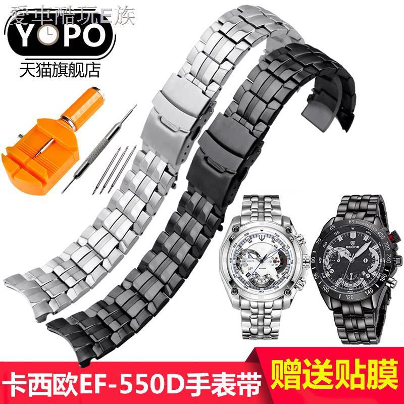 Casio Ef - 550 D นาฬิกาข้อมือสายสแตนเลส