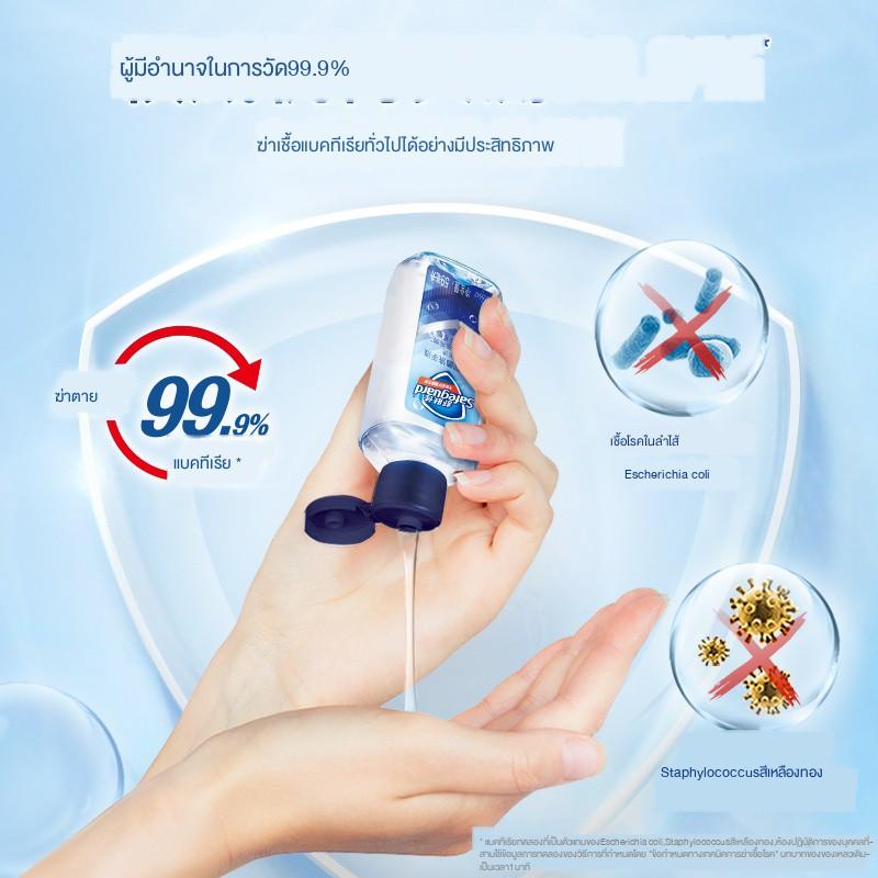 เจลล้างมือแบบใช้แล้วทิ้ง❈▦✐Shufujia เจลทำความสะอาดมือแบบไม่มีแบคทีเรียสำหรับเด็ก 59 มล. * 3 เมื่อออกไปข้างนอกและพกพาการ