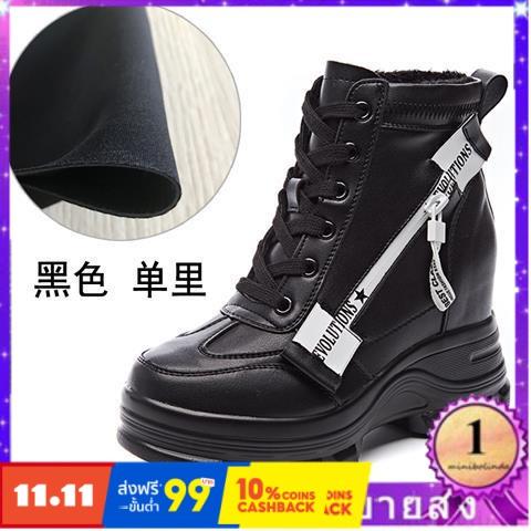 ⭐👠รองเท้าส้นสูง หัวแหลม ส้นเข็ม ใส่สบาย New Fshion รองเท้าคัชชูหัวแหลม  รองเท้าแฟชั่นรองเท้าผู้หญิงเวอร์ชั่นเกาหลีใหม่ขอ