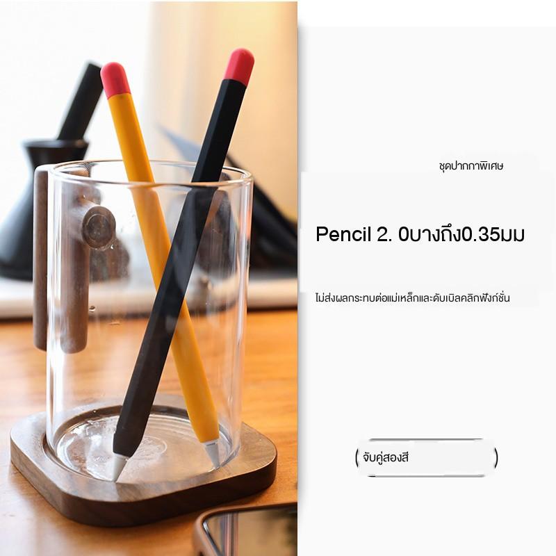 ✶◕สไตลัส Anti-Wrong touch Apple pencil pen case 2nd generation 1 nib cover anti-lost ipad tablet sticker ipencil handwr