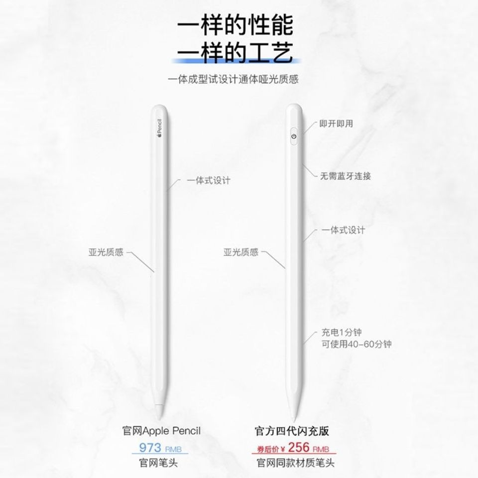 ♙Apple pencil Capacitor pen fine tip ipad touch screen pen painting Apple phone tablet Android handwriting touch