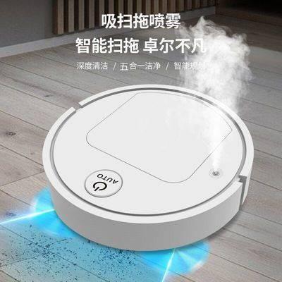 พร้อมส่ง หุ่นยนต์ดูดฝุ่น หุ่นยนต์ทำความสะอาด ☝สเปรย์อัลตร้าบางเฉียบอัตโนมัติอัจฉริยะกวาดหุ่นยนต์ฆ่าเชื้อทำความสะอาด