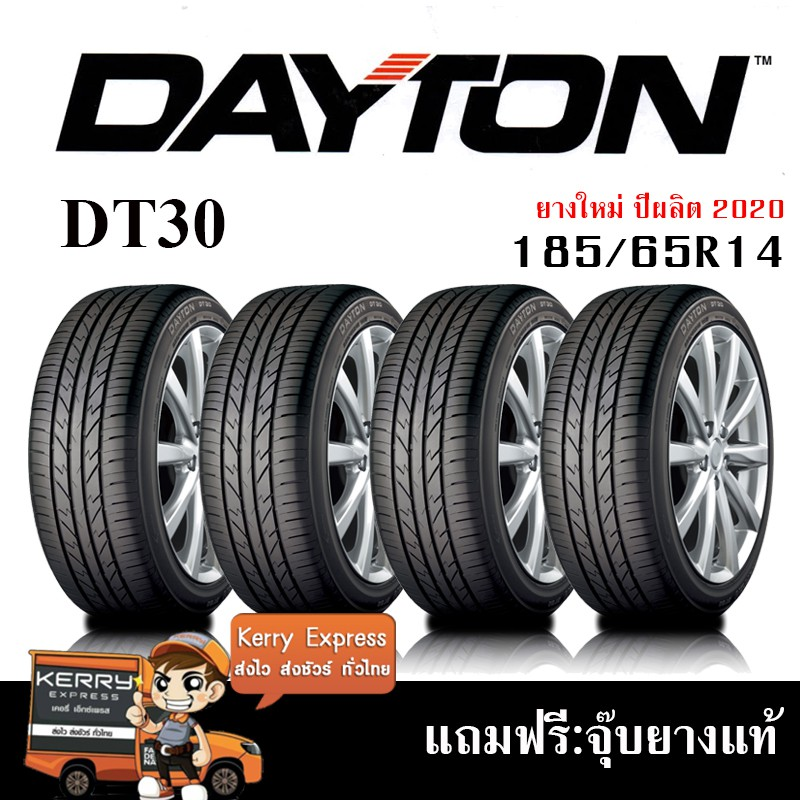 DAYTON DT30 185/65R14 ชุดยาง 4เส้น