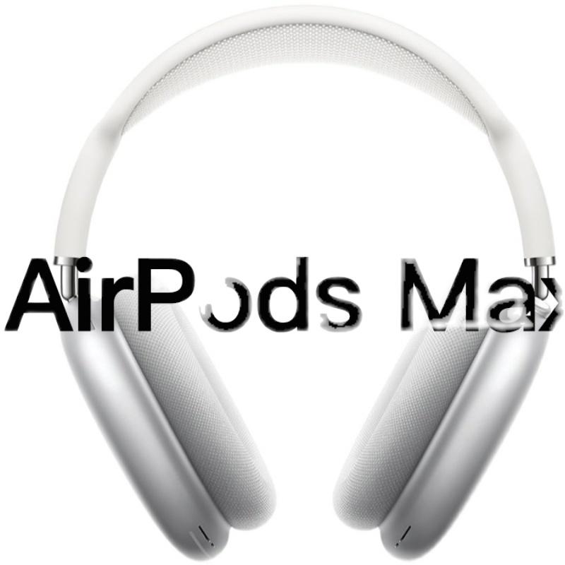 ✆⅟ติดหัวชุดหูฟังสำหรับเล่นเกมบลูทู ธ2020 New Apple/Apple AirPods Max Headset Bluetooth Headset Hi-fi Noise Cancellation