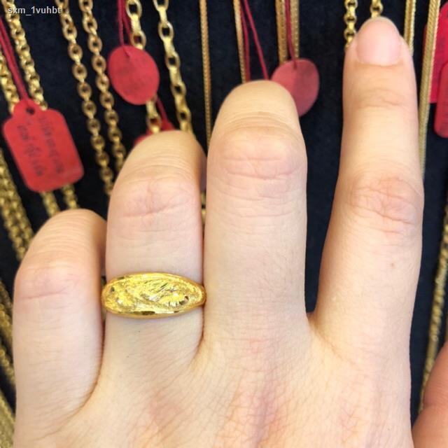ราคาต่ำสุด✺✉SSW GOLD แหวนทองแท้ 96.5% น้ำหนัก ครึ่งสลึง