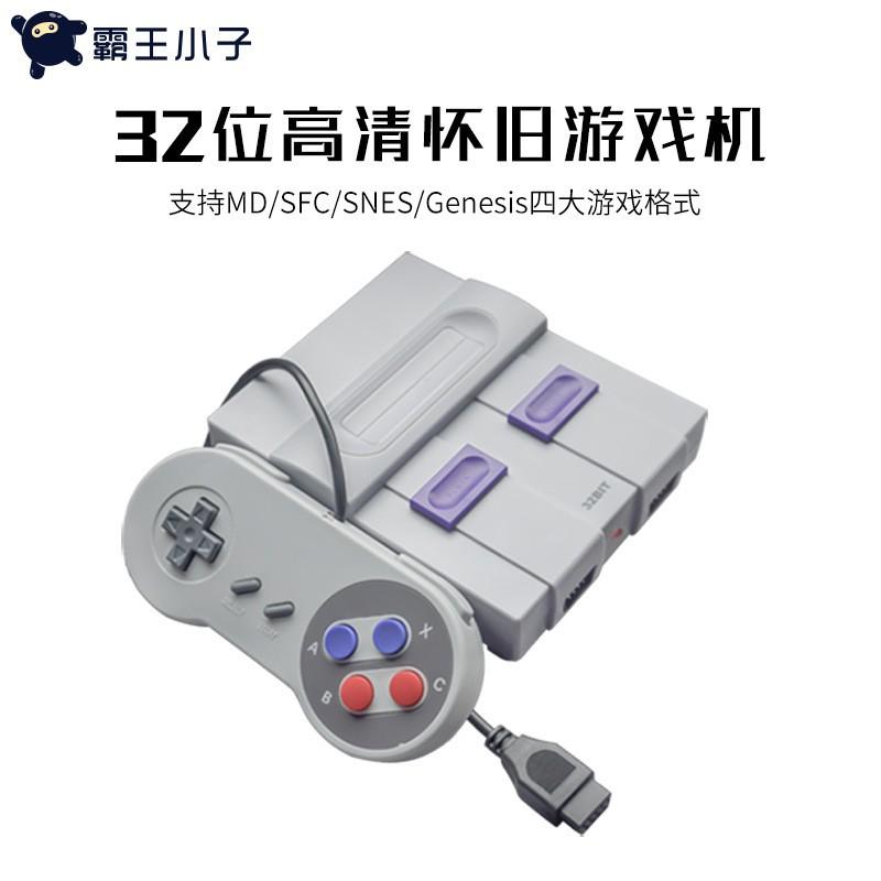 เครื่องเล่นเกม 32 Bit Mini Snes Card Built - In Tv แบบคู่ Hdmi Retro