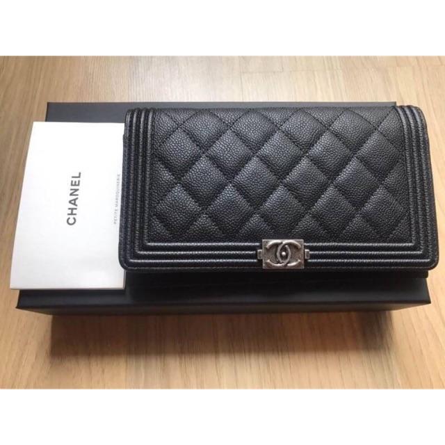 New Chanel Boy Wallet