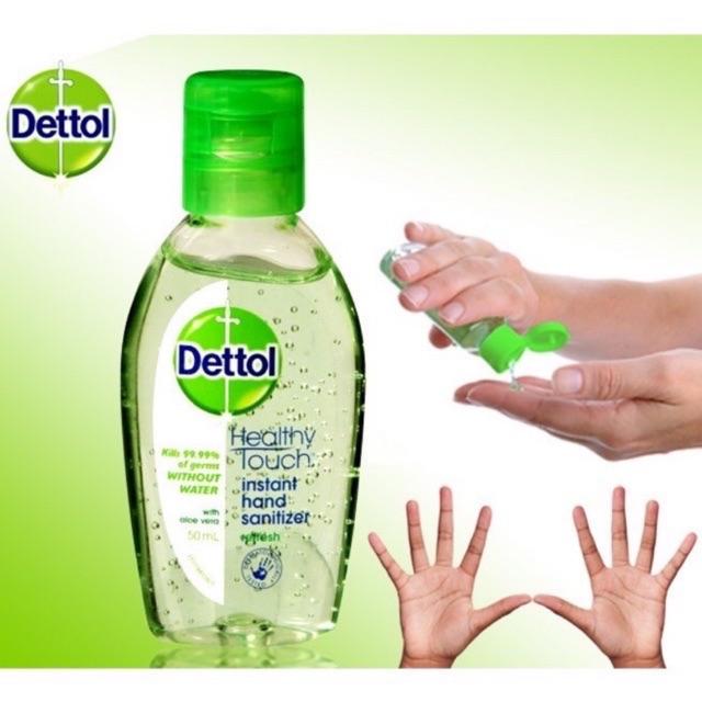 เดทตอล เจลล้างมืออนามัย ผสมว่านหางจระเข้ 50 มล. (Dettol Instant Hand Soap Sanitizer Aloe Vera Hand Wash Gel 50ml)
