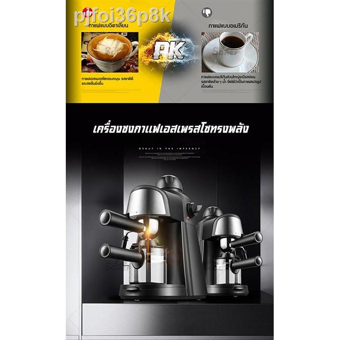 🔥รุ่นขายดี🔥۞✠☸เครื่องชงกาแฟ เครื่องชงกาแฟสด เครื่องทำกาแฟ เครื่องเตรียมกาแฟ อเนกประสงค์ เครื่องชงกาแฟอัตโนมัติ กำลังไ