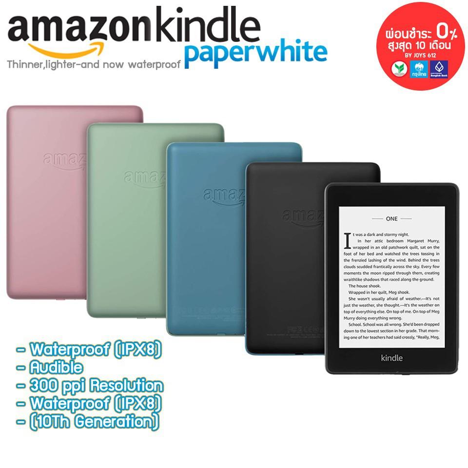 (ผ่อนชำระ 0%)Amazon Kindle Paperwhite eBooks Reader with Ads (10th Gen 2018) 8,32GB เครื่องอ่านหนังสือ หน้าจอขนาด 6นิ้ว