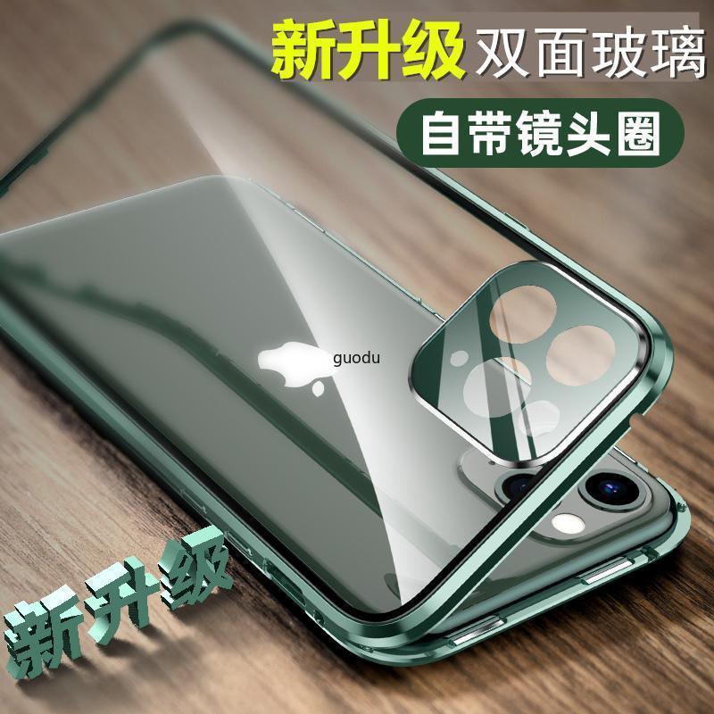 เคสโทรศัพท์มือถือขนาดเล็กแบบสองด้านสําหรับ Iphone12 11 Max Pro